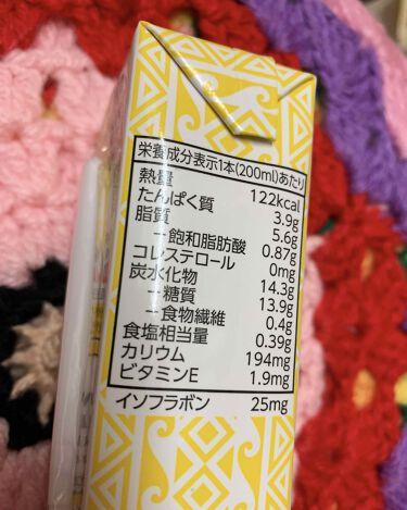 調製豆乳/キッコーマン飲料/ドリンクを使ったクチコミ(3枚目)