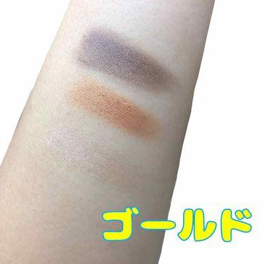 WHY NOT SPINNS 3色アイシャドウ/DAISO/パウダーアイシャドウを使ったクチコミ(2枚目)