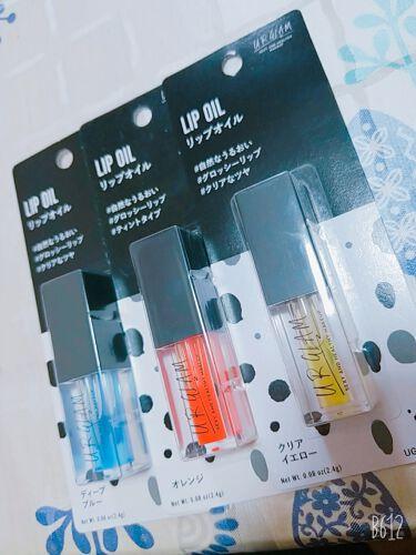 UR GLAM LIP OIL(リップオイル)/DAISO/リップグロスを使ったクチコミ(1枚目)