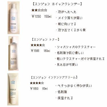 スンジョン トナー/ETUDE HOUSE/化粧水を使ったクチコミ(2枚目)