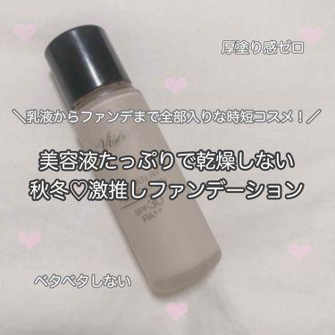 リシェ CC ウォータリー ファンデーション/Visee/化粧下地を使ったクチコミ(1枚目)