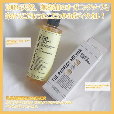 ザ・パーフェクトアンカー レモングラス&オレンジ #11/THE PERFECT ANCHOR/ボディソープを使ったクチコミ(1枚目)
