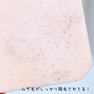 薬用ヘアリムーバルクリーム/ミュゼコスメ/脱毛・除毛を使ったクチコミ(7枚目)