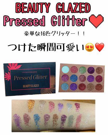 pressed glitter/その他/ジェル・クリームアイシャドウを使ったクチコミ(1枚目)