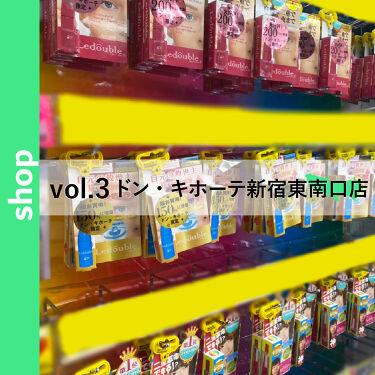Ledouble(ルドゥーブル)公式アカウント on LIPS 「店舗紹介vol.3📍ドン・キホーテ東南口店ㅤ新宿駅東南口から歩..」(1枚目)