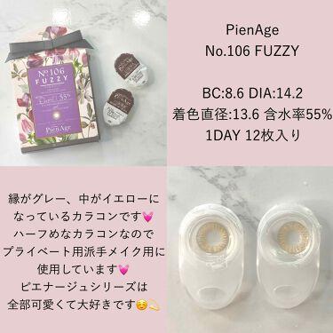 ピエナージュ UV&モイスト/PienAge/カラーコンタクトレンズを使ったクチコミ(3枚目)
