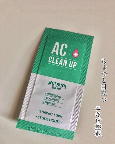 ACC パッチ/ETUDE/シートマスク・パックを使ったクチコミ(1枚目)