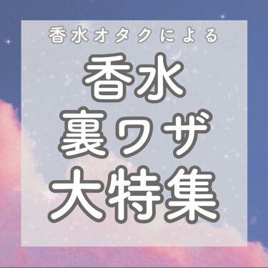 アリ バイ アリアナ・グランデ オードパルファム/アリアナ・グランデ/香水(レディース)を使ったクチコミ(1枚目)