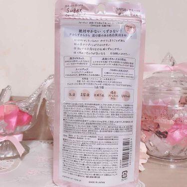 皮脂くずれ防止下地 UV(トーンアップ)/フォーチュン/化粧下地を使ったクチコミ(2枚目)