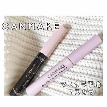 クイックラッシュカーラー/CANMAKE/マスカラ下地・トップコート by あすかちん