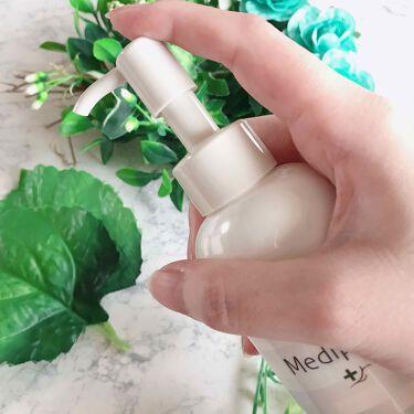 ホワイトリセットゲル/メディプラス/オールインワン化粧品を使ったクチコミ(3枚目)