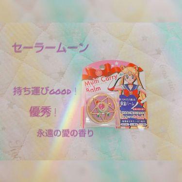 マルチキャリーバーム/ミラクルロマンス/リップケア・リップクリームを使ったクチコミ(1枚目)