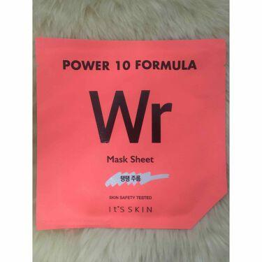 power10フォーミュラWRマスクシート/It's skin/シートマスク・パックを使ったクチコミ(1枚目)
