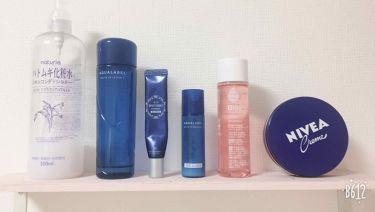 ハトムギ化粧水/ナチュリエ/化粧水を使ったクチコミ(2枚目)