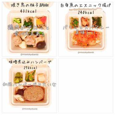 nosh 糖質制限弁当/nosh(ナッシュ)/食品を使ったクチコミ(3枚目)