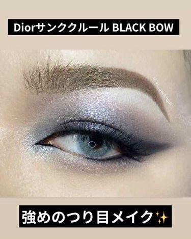 【画像付きクチコミ】DiorサンククルールBLACKBOWでもうワンルック思い切ったアイメイク✨💄マットな黒のシャドウでラインをガッツリ入れて、強めなつり目に。グラデが失敗しても、これならなんとなくそれっぽく見える!なんてこともないw画像のやり方のメイク...