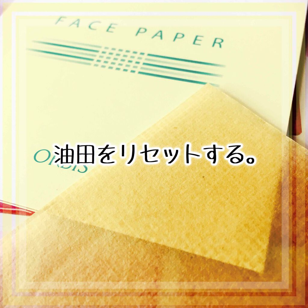 https://cdn.lipscosme.com/image/84a50bc41f77ef08094e1645-1591085247-thumb.png