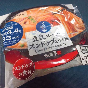 こすめのーと 【基本毎日投稿】 on LIPS 「以前購入したとうふ麺が意外と美味しくて気に入ったので、同じシリ..」(1枚目)