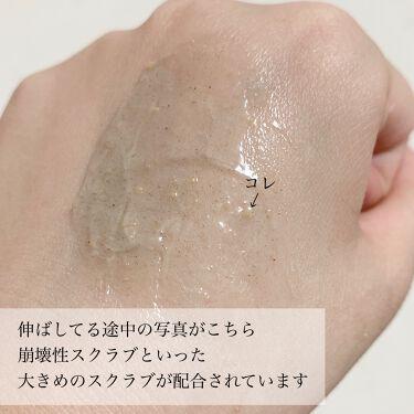 スクラビング マッド ウォッシュ/KANEBO/洗顔フォームを使ったクチコミ(5枚目)