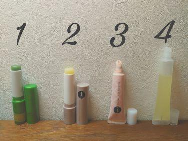 ナチュラルカラーリップ パーフェクトエッセンス/ニベア/リップケア・リップクリームを使ったクチコミ(2枚目)
