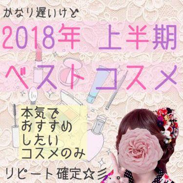 ❥姫 太 郎❥さんの「クリアターンホワイト マスク (ビタミンC)<シートマスク・パック>」を含むクチコミ