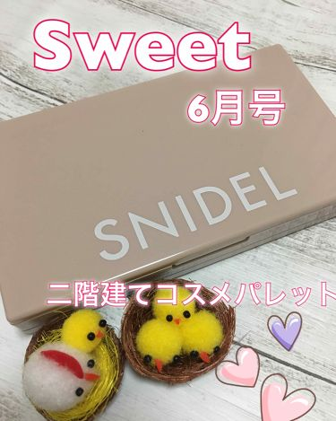 Sweet 雑誌付録/Sweet(スウィート)/雑誌を使ったクチコミ(1枚目)