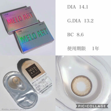 MELO ART/蜜のレンズ/カラーコンタクトレンズを使ったクチコミ(2枚目)