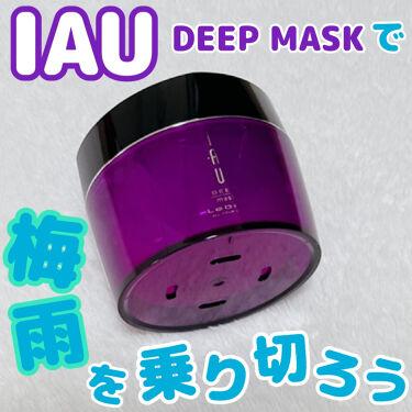 イオ ディープマスク/ルベル/洗い流すヘアトリートメントを使ったクチコミ(1枚目)