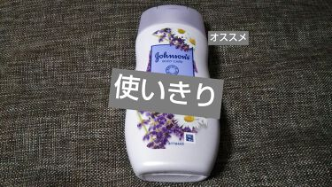 ドリーミースキン アロマミルク/ジョンソンボディケア/ボディミルクを使ったクチコミ(1枚目)