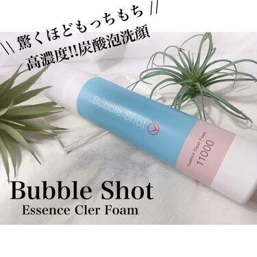 バブルショット エッセンスクリアフォーム/エクスボーテ/その他洗顔料を使ったクチコミ(1枚目)