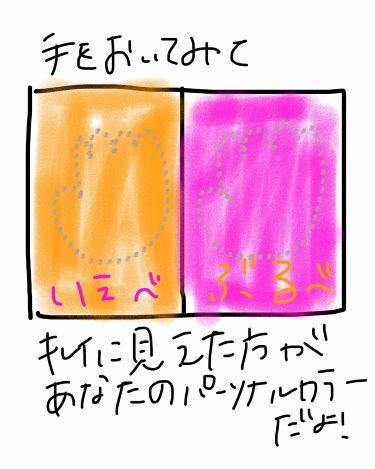 リップカラー/ettusais/口紅を使ったクチコミ(3枚目)
