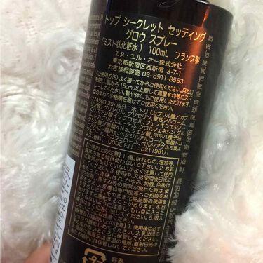 トップ シークレット セッティング グロウ スプレー/YVES SAINT LAURENT BEAUTE/ミスト状化粧水を使ったクチコミ(2枚目)