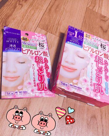 ホワイト マスク(ヒアルロン酸)/クリアターン/シートマスク・パックを使ったクチコミ(1枚目)