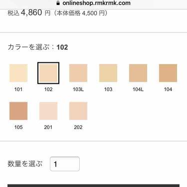 エアリーパウダーファンデーション/RMK/パウダーファンデーションを使ったクチコミ(3枚目)