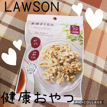 ロカボシリーズ/LAWSON (ローソン)/食品を使ったクチコミ(1枚目)