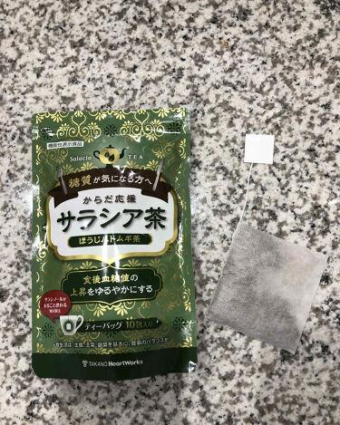 サラシア茶/ダイエットドリンク/ドリンクを使ったクチコミ(2枚目)