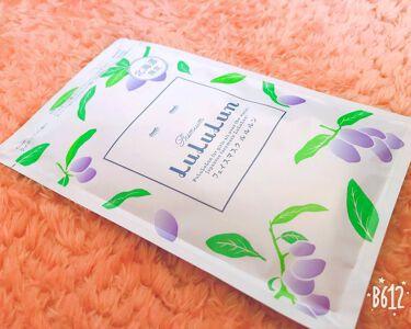 久保ちさんの「ルルルン北海道のプレミアムルルルン(ライラックの香り)<シートマスク・パック>」を含むクチコミ