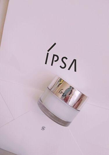 ピンプルクリア/IPSA/美容液を使ったクチコミ(3枚目)