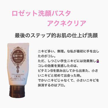 ビタミンBミックス/DHC/美肌サプリメントを使ったクチコミ(4枚目)