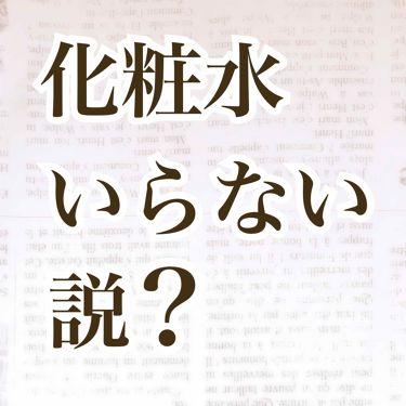 平野さんの「TBCニキビ撲滅プロジェクト<その他>」を含むクチコミ
