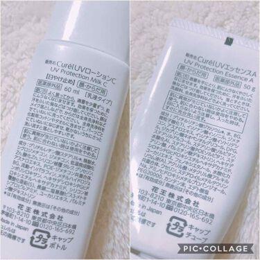 UVローション SPF30/Curel/日焼け止め(ボディ用)を使ったクチコミ(3枚目)