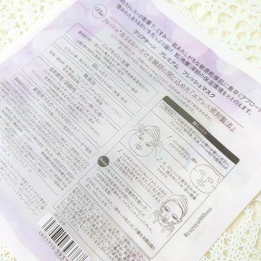 プレミアム フレッシュマスク(超しっとり)/クリアターン/シートマスク・パックを使ったクチコミ(3枚目)