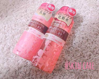 濃厚 化粧水/ちふれ/化粧水を使ったクチコミ(1枚目)