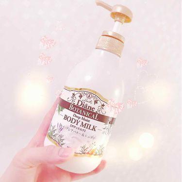 ボタニカルボディミルク ディープモイスト ハニーオランジュの香り/モイスト・ダイアン/ボディローション・ミルク by yuuuko