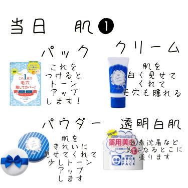 プレミアムリペアマスク(資生堂 プレミアムリペアマスク)/TSUBAKI/洗い流すヘアトリートメントを使ったクチコミ(4枚目)