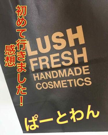 アロマウォーター/ラッシュ/ミスト状化粧水を使ったクチコミ(1枚目)