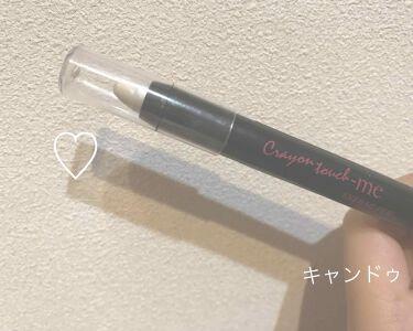 ST涙袋ペン/キャンドゥ/ペンシルアイライナーを使ったクチコミ(1枚目)