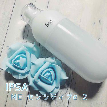 IPSA メタボライザー センシティブ 2