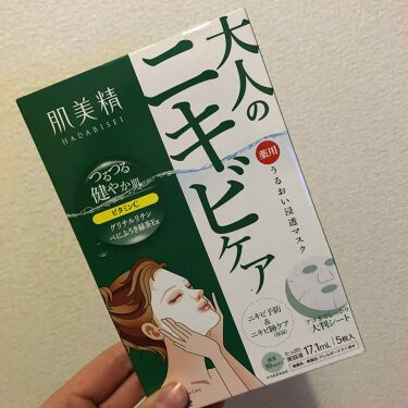 うるおい浸透マスク (アクネ)/肌美精/シートマスク・パックを使ったクチコミ(1枚目)