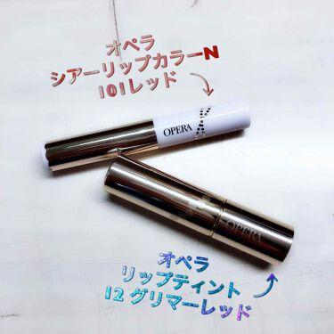 nanaka.さんの「オペラリップティント<口紅>」を含むクチコミ